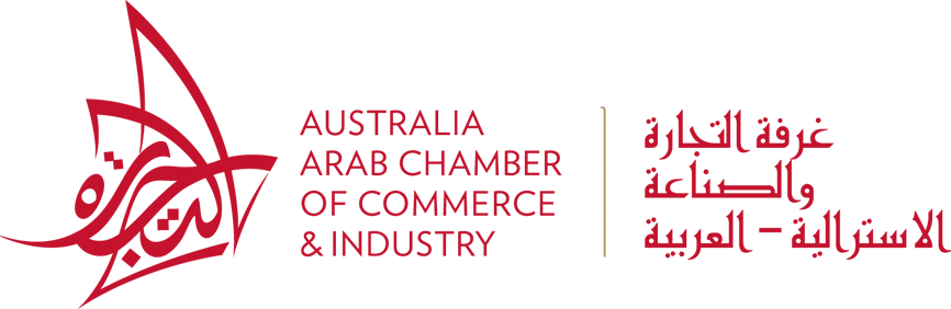 Australia Arab Chamber of Commerce logo